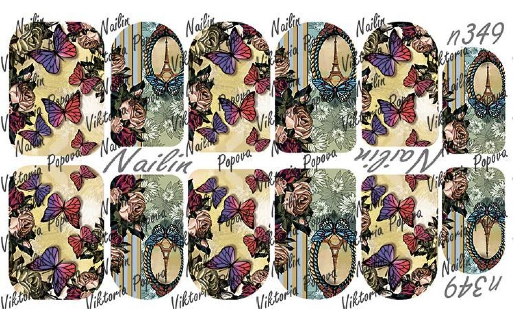 Nailin Wrap design 349