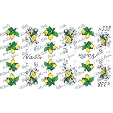 Nailin Wrap design 338