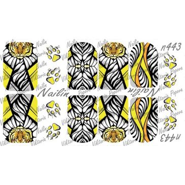 Nailin Wrap design 443