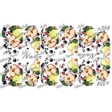 Nailin Wrap design 354